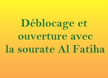 Al fatiha