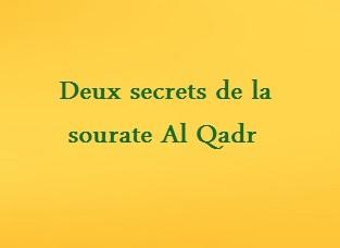secrets sourate qadr