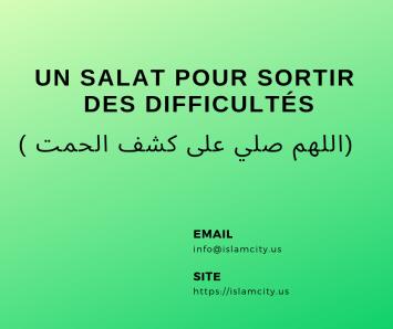 info@islamcity.us