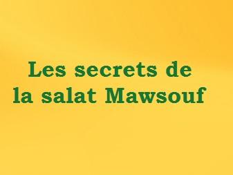 Salat mawsouf