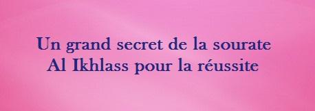 secret ikhlass
