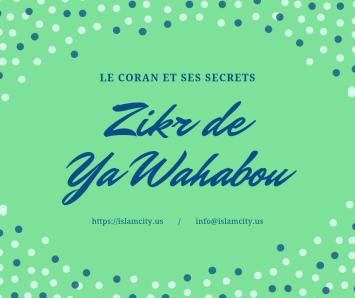 le coran et ses secrets (11)