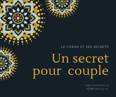 Le coran et ses secrets (12)