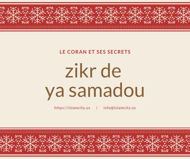 le coran et ses secrets (4)