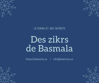 le coran et ses secrets (7)