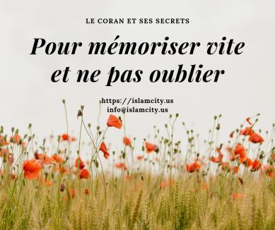 Le coran et ses secrets (8)