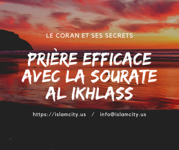 le coran et ses secrets (26)