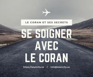 le coran et ses secrets (28)