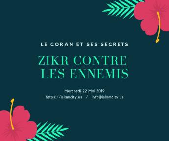 le coran et ses secrets (35)