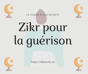 le coran et ses secrets (94)