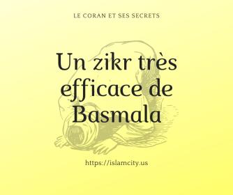 le coran et ses secrets (96)