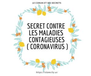 le coran et ses secrets - 2020-03-02T151225.980