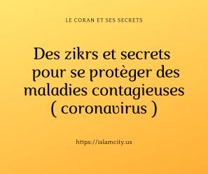le coran et ses secrets - 2020-03-14T175659.700