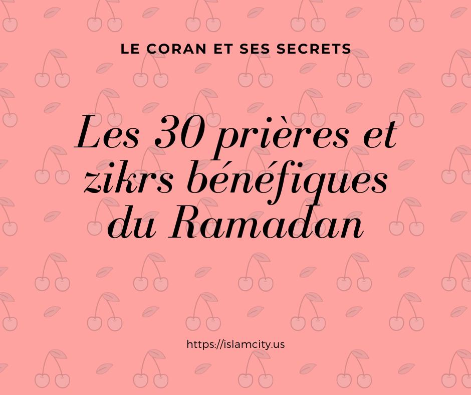 le coran et ses secrets - 2020-04-24T175213.909
