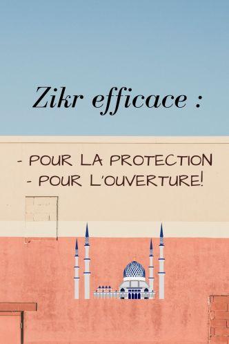 - pour la protection - pour l'ouverture!