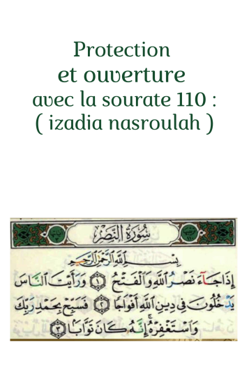 Protection et ouverture avec la sourate 110 _ ( izadia nasroulah )