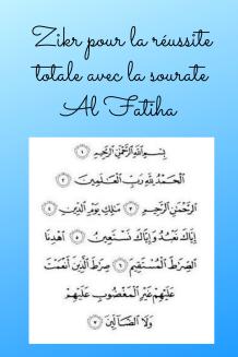 Zikr pour réussite totale avec la sourate Al Fatiha