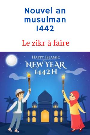 Nouvel an musulman 1442
