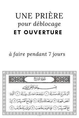 Une prière (1)